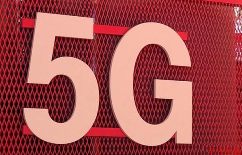 印度邀华为5G测试 5G网络会带来什么样的技术革新?